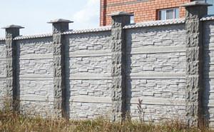 фото бетонные заборы