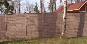 забор из бетонных панелей фото